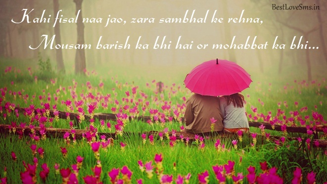 rain love quotes in hindi - photo #33