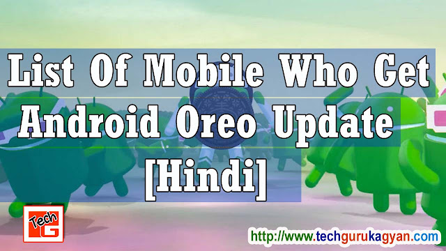 List-of-Smartphone-which-get-Android-Oreo-Update-In-India