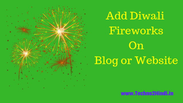 Diwali fireworks effect on Blog/Website in hindi