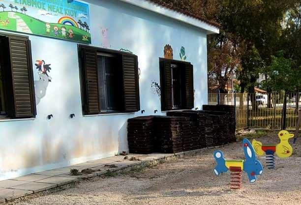 Ανακοίνωση για τον Νέο Βρεφονηπιακό Παιδικό Σταθμό Νέας Κίου