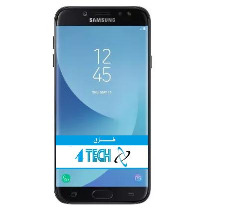 طريقة فتح نمط هاتف سامسنوج Samsung Galaxy J5 طريقة تخطي