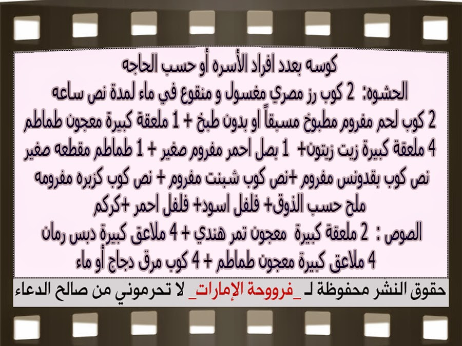 http://3.bp.blogspot.com/-x3FPYsMNGec/VUd3ycC7meI/AAAAAAAAMG8/Gz45b3rm2TE/s1600/3.jpg