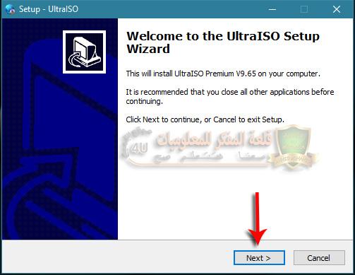 شرح تحميل برنامج UltraISO اخر اصدار كامل من الموقع الرسمي بجميع اللغات / Download UltraISO full in all languages