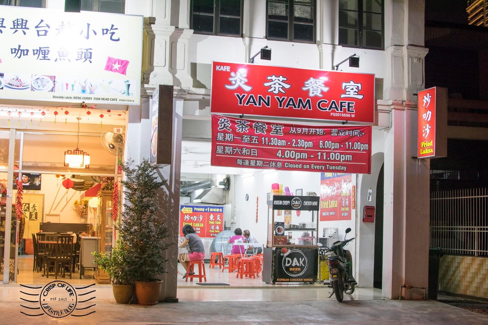 Fried Laksa Yan Yam Cafe Jalan Siam Penang Georgetown