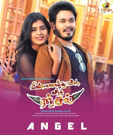 Poster Of Angel Full Movie in Hindi HD Free download Watch Online Telugu Movie 720P