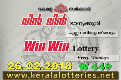 Keralalotteriesres.net, Win Win Today Result : 26-2-2018 Win Win Lottery W-449, kerala lottery result 26-02-2018, win win lottery results, kerala lottery result today win win, win win lottery result, kerala lottery result win win today, kerala lottery win win today result, win win kerala lottery result, win win lottery W 449 results 26-2-2018, win win lottery w-449, live win win lottery W-449, 26.2.2018, win win lottery, kerala lottery today result win win, win win lottery (W-449) 26/02/2018, today win win lottery result, win win lottery today result 26-2-2018, win win lottery results today 26 2 2018, kerala lottery result 26.02.2018 win-win lottery w 449, win win lottery, win win lottery today result, win win lottery result yesterday, winwin lottery w-449, win win lottery 26.2.2018 today kerala lottery result win win, kerala lottery results today win win, win win lottery today, today lottery result win win, win win lottery result today, kerala lottery result live, kerala lottery bumper result, kerala lottery result yesterday, kerala lottery result today, kerala online lottery results, kerala lottery draw, kerala lottery results, kerala state lottery today, kerala lottare, kerala lottery result, lottery today, kerala lottery today draw result, kerala lottery online purchase, kerala lottery online buy, buy kerala lottery online, kerala lottery tomorrow prediction lucky winning guessing number, kerala lottery, kl result,  yesterday lottery results, lotteries results, keralalotteries, kerala lottery, keralalotteryresult, kerala lottery result, kerala lottery result live, kerala lottery today, kerala lottery result today, kerala lottery results today, today kerala lottery result