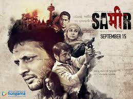 Sameer 2017 Full Hindi Movie Download & Watch