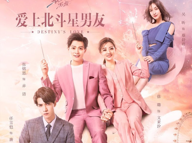 Download Drama Cina Destiny's Love Batch Subtitle Indonesia