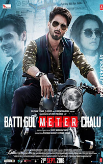 Batti Gul Meter Chalu First Look Poster 5