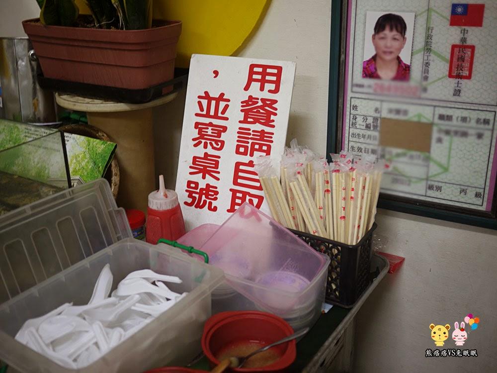 P1230355 - 台中西屯區老店│香香小館廣東蛋炒飯是濕濕的炒飯