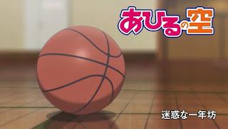 Ahiru no Sora - Episódio 07