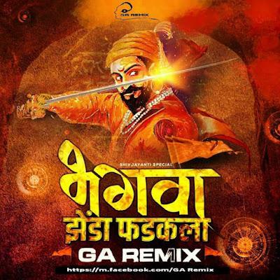 Bhagwa Zenda Phadakla - GA Remix 2K18