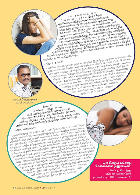 Velacheri Homeopathy Clinic Chennai