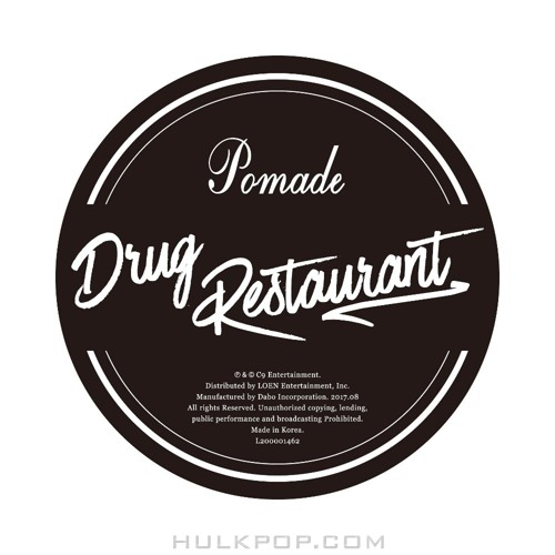 Drug Restaurant – Pomade – EP