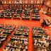 பாராளுமன்றம் மீண்டும் 29 ஆம் திகதி கூடும்