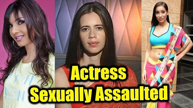 Top 5 Bollywood Actress Who Were Raped In Her Childhood In Hindi
