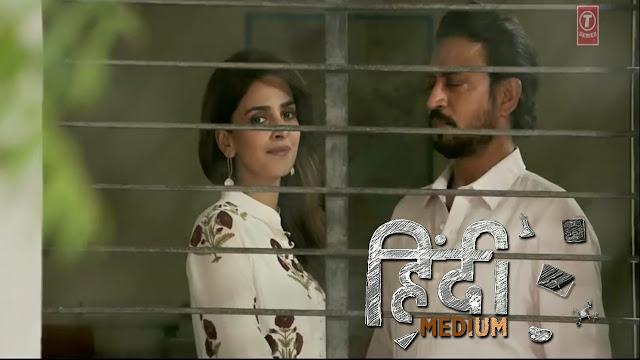 Hindi Medium Best Dialogues | Irrfan Khan, Saba Qamar