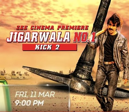 Jigarwala No. 1 2016 Hindi Dubbed