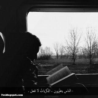 صور حزينة بدون كتابة 2017
