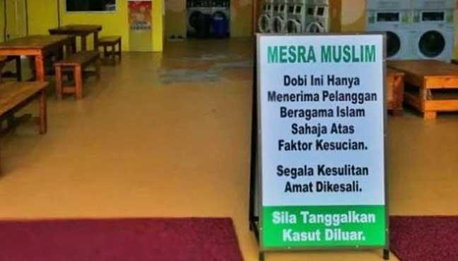Apa Masalahnya Kedai Dobi Muslim Sahaja?