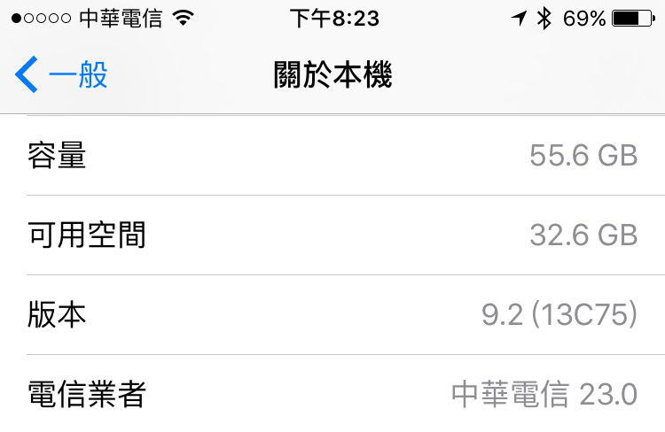 carrier settings update iphone iphone 顯示 電信業者設定更新 該不該更新 13741