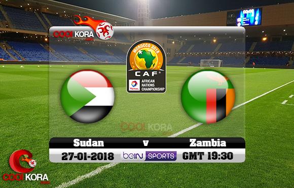 مشاهدة مباراة السودان وزامبيا اليوم 27-1-2018 بطولة أفريقيا للاعبين المحليين