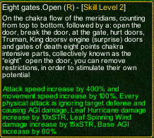 naruto castle defense 6.4 Rock Lee Eight gates.Open detail