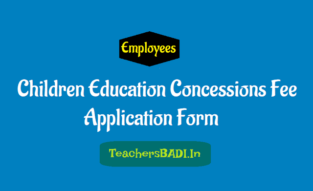 children education fee reimbursement, children tuition fee reimbursement, application form for reimbursement of tuition fee, educational concessions, children education concessions fee application form