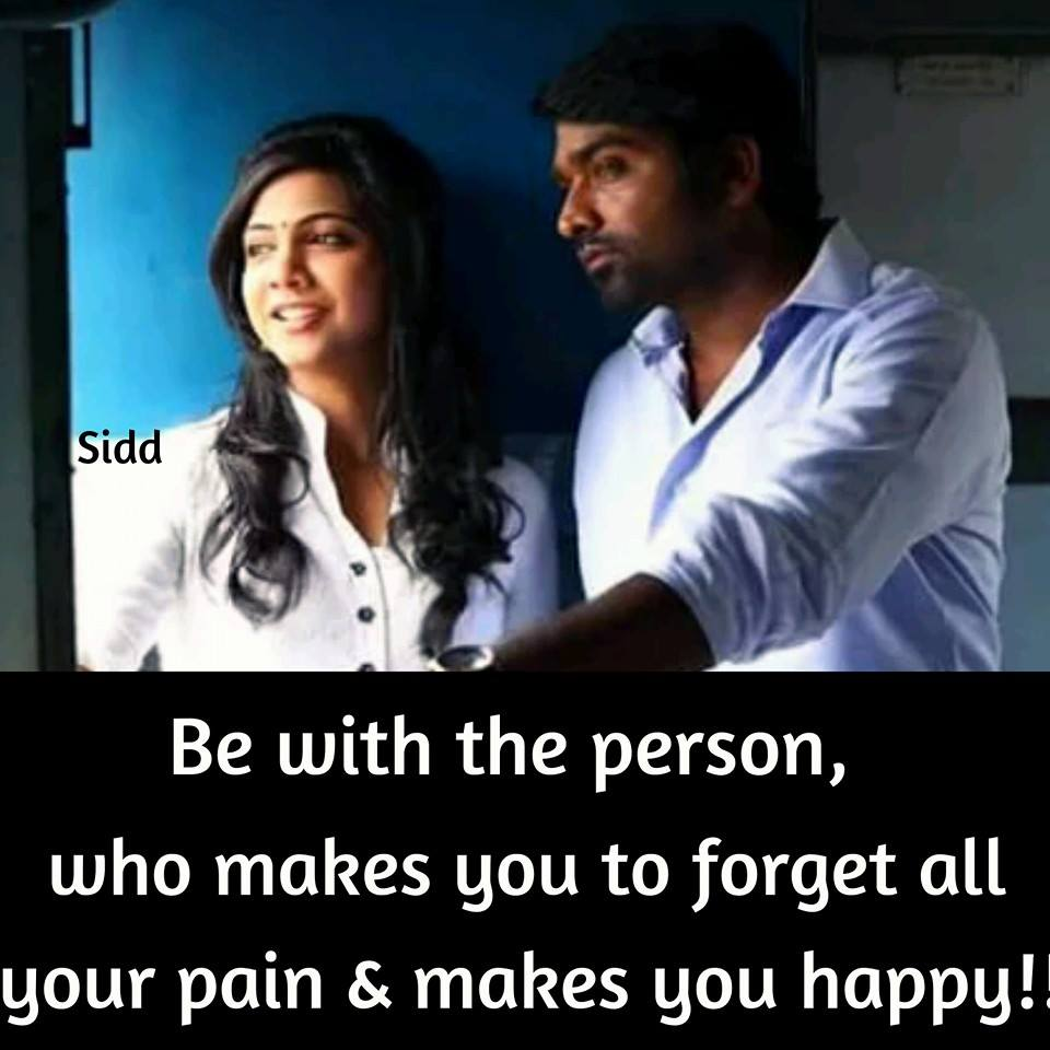 Photo Editor With Love Quotes Tamil Movies Love & Love Failure Quotes  Gethu Cinema