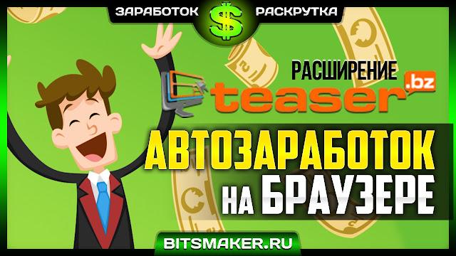 Банк играть в казино ва