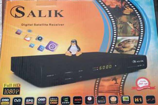 مفاجاه .. سوفت 236 لكيوماكس الساليك H1 فاتح بين سبورت عربى بدون انترنت10-7-2018 QMAX-SALIK-H1-