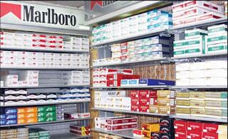 الشرقية للدخان تعلن عن زيادة 1.5 جنيه بحد أدنى على جميع انواع السجائر