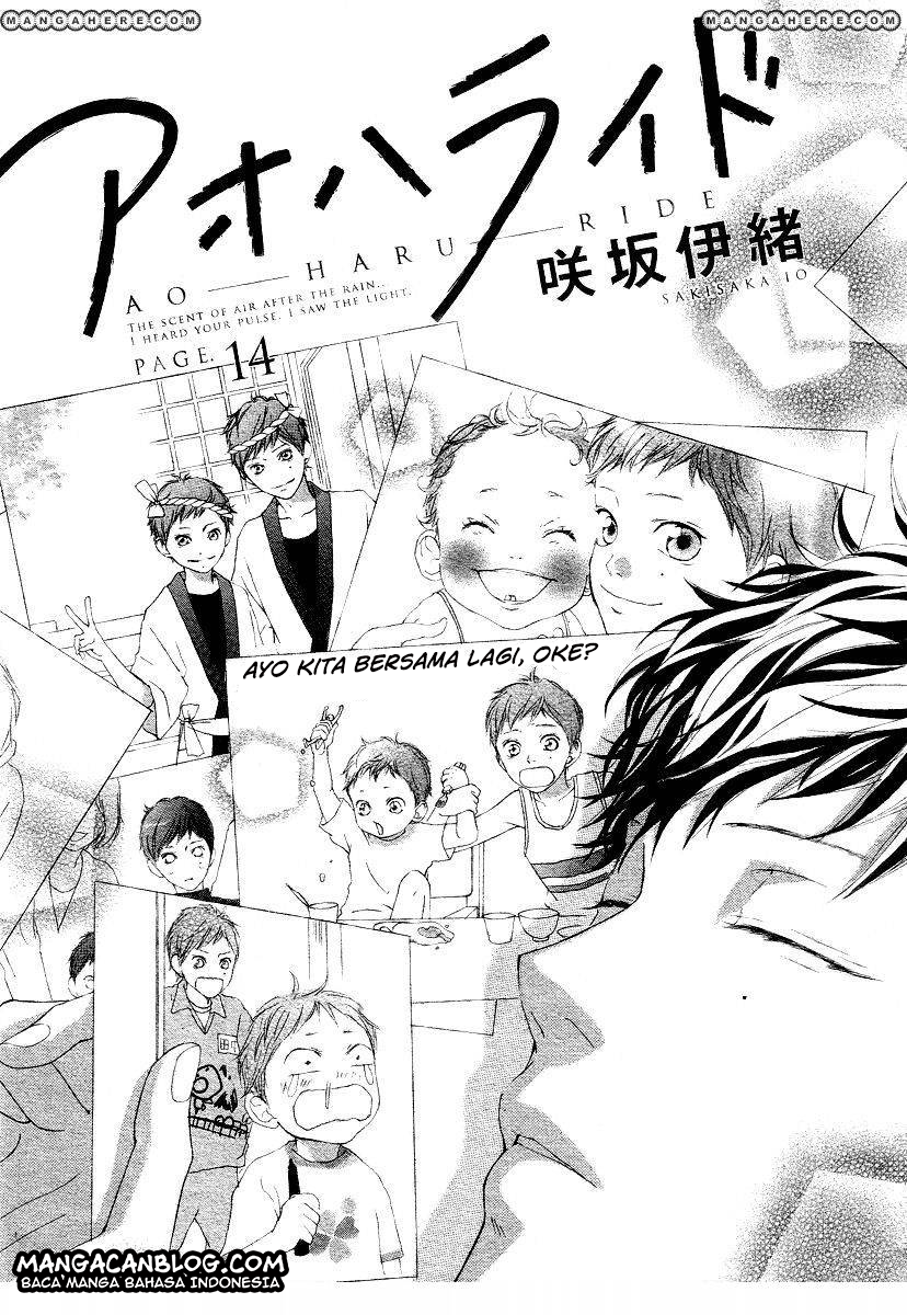 Ao Haru Ride Chapter 14-2