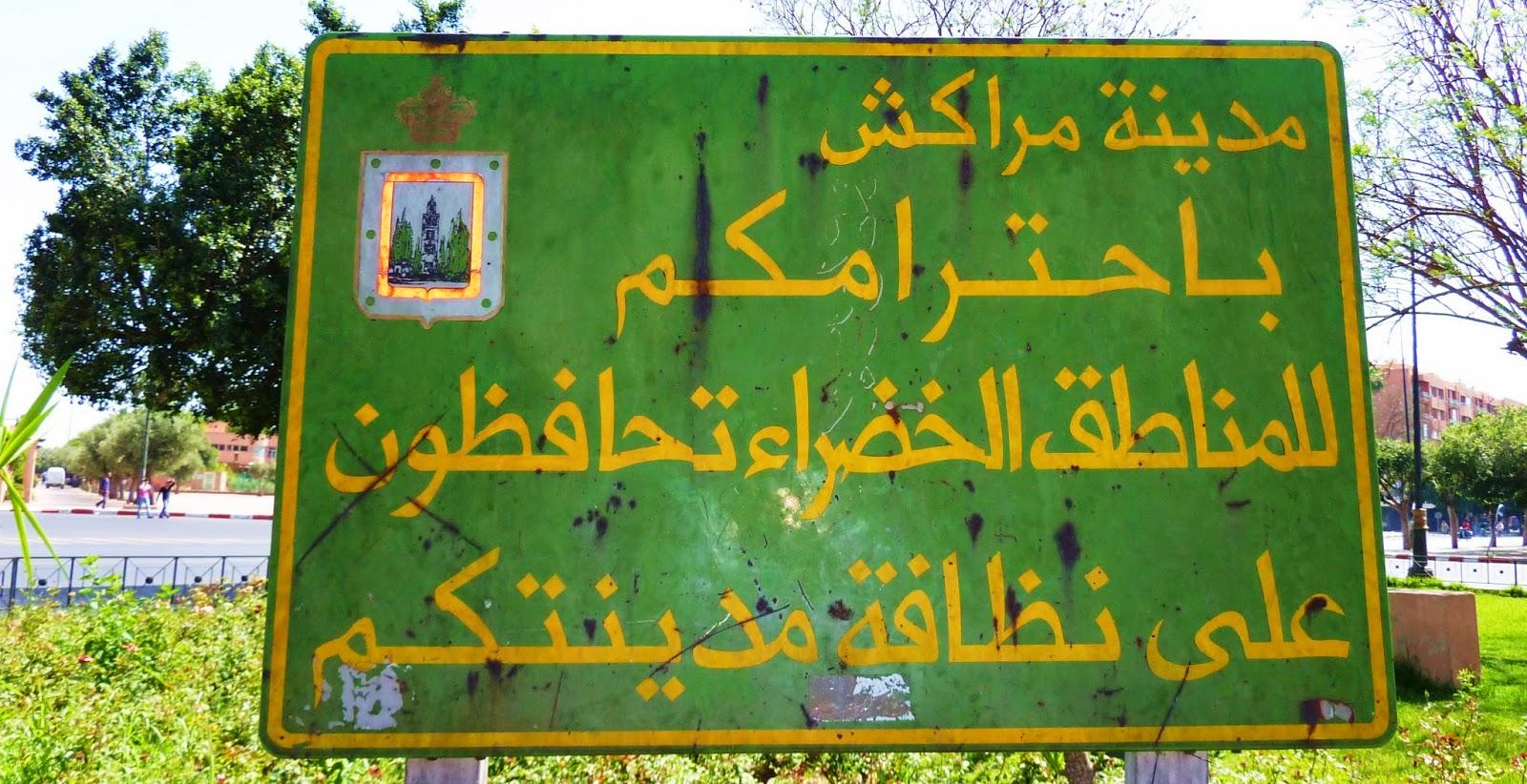 angst auf arabisch