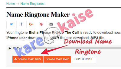 name-ringtone-download-kare