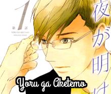 Yoru ga Aketemo