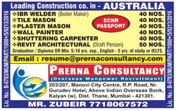 Gulf-Jobs- Telugu: Jobs in Australia - For a Leading Construction