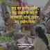 लघु एवं कुटीर उद्योग, लघु उद्योग के बारे में जानकारी, घरेलू उद्योग, लघु उद्योग लिस्ट laghu udyog and kutir udyog in Hindi,small business in hindi