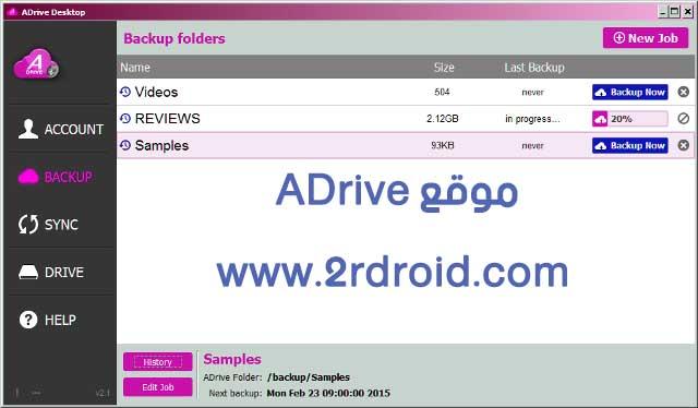 موقع ADrive