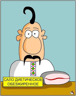 Диета дюкана официальный сайт на русском рецепты