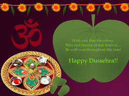 Top 22 Dussehra images, greetings and pictures for WhatsApp