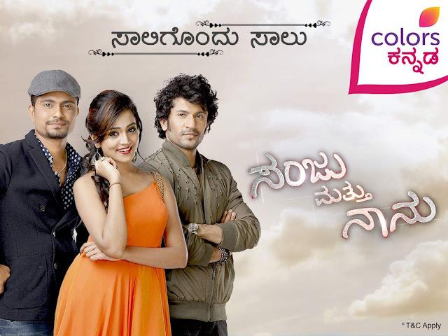 'Sanju Mattu Naanu' Serial on Colors Kannada Plot Wiki,Timing,Cast,Promo,Title Song