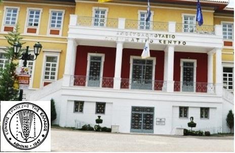 Ενημερωτική συνάντηση συνταξιούχων της Εθνικής Τράπεζας στην Τρίπολη
