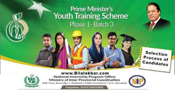 Selection of Prime Minister Youth Training Scheme Candidates Batch 3 Phase 1