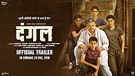 Watch Dangal 2016 Hindi Movie Trailer Youtube HD Watch Online Free Download