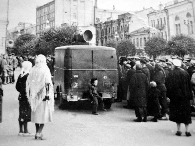 Киев 637 Propaganda-Kompanie