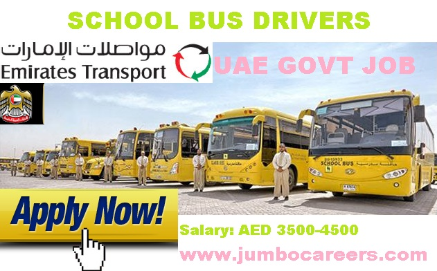 UAE government job for School Bus drivers. School bus driver salary in UAE. High School Pass jobs in UAE Government firm