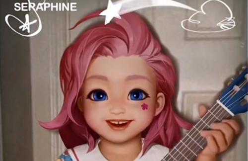 Childhood Dreams | Seraphine Lyrics