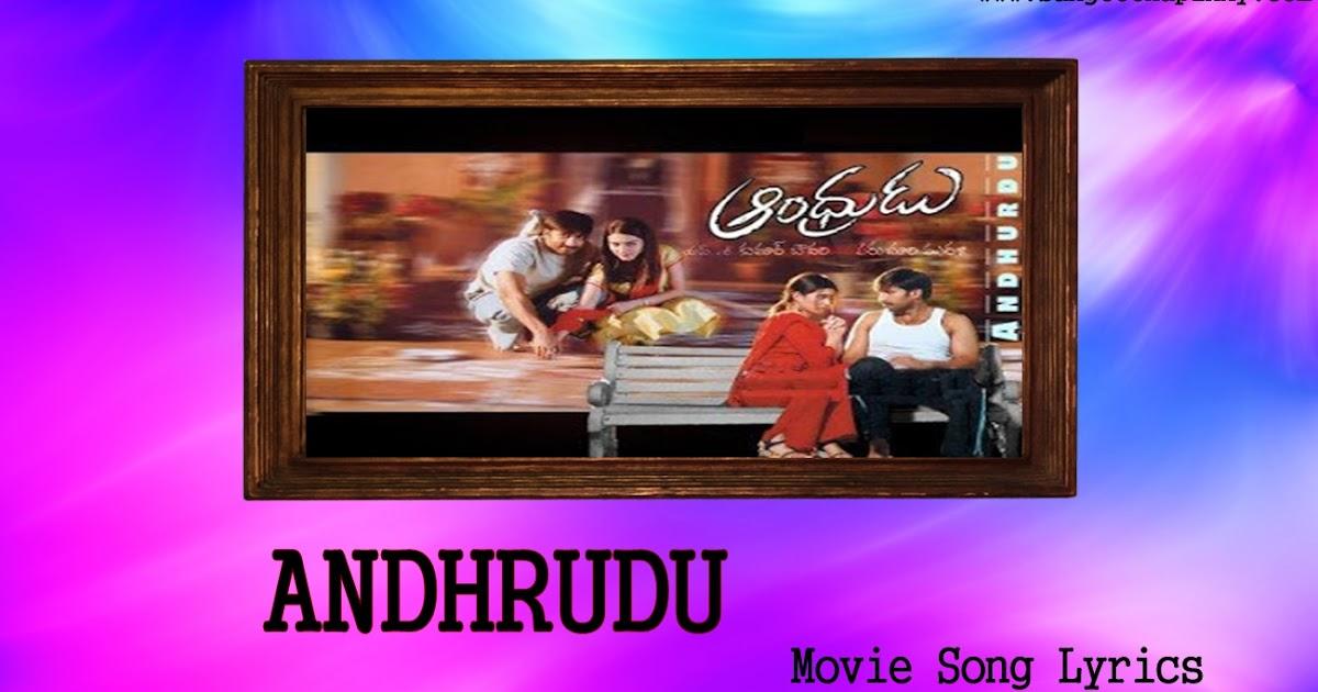 Andhrudu 2005 telugu songs download
