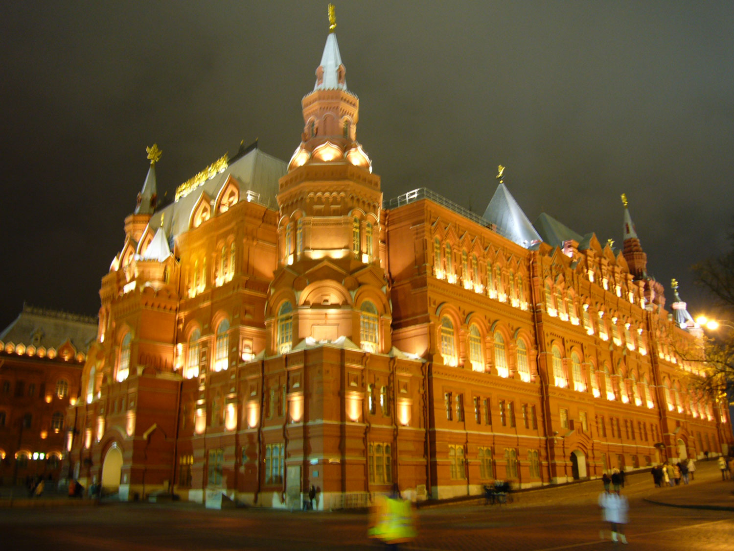 World Beautifull Places: Moscow The Capital Of Russia Nice ...